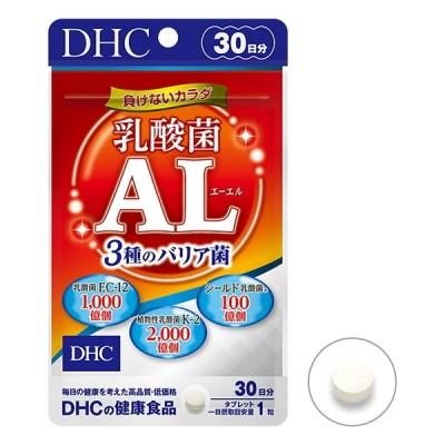 DHC 乳酸菌AL 3種のバリア菌 30日分