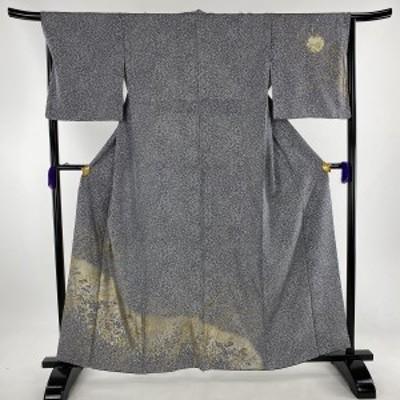 訪問着 美品 名品 雪輪 草花 刺繍 金銀彩 黒灰 袷 身丈161.5cm 裄丈66cm M 正絹 【中古】