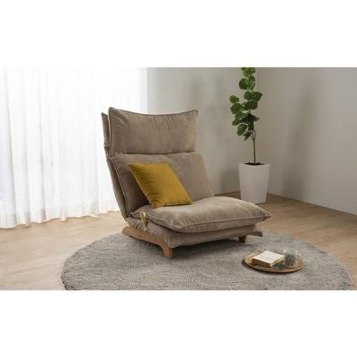 ソファ ソファー 一人掛け 1人掛け 座椅子 リクライニング チェア ダブルクッション ソファー 1P スラーブ BE