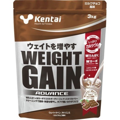 サプリメント 健康体力研究所 ケンタイ ウェイトゲインアドバンス ミルクチョコ風味