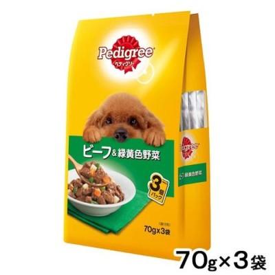 ペディグリー パウチ 成犬 旨みビーフ&緑黄色野菜 70g×3P ドッグフード ペディグリー 関東当日便