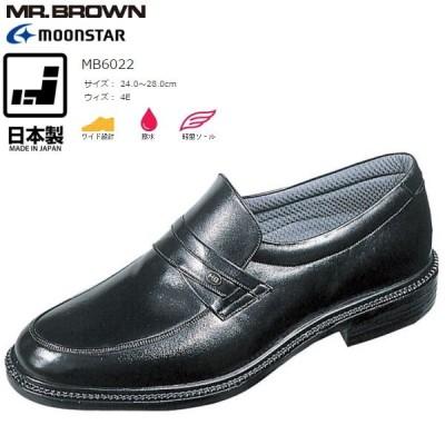 メンズ ビジネスシューズ ミスターブラウン 幅広 4E MR.BROWN MB6022