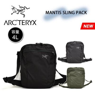 アークテリクス マンティス スリングパック メンズ レディース ショルダーバッグ サブバッグ ブラック グレー グリーン arc'teryx MANTIS SLING PACK 25816