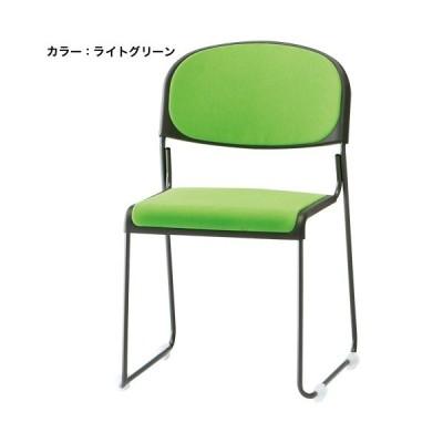 【法人限定】 スタッキングチェア FNT-10 ミーティング 連結 椅子