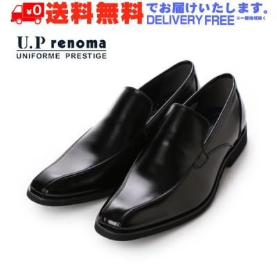 ユーピーレノマ U.P renoma U3558 メンズ スリッポン ビジネス シューズ (nesh) (新品) (送料無料)