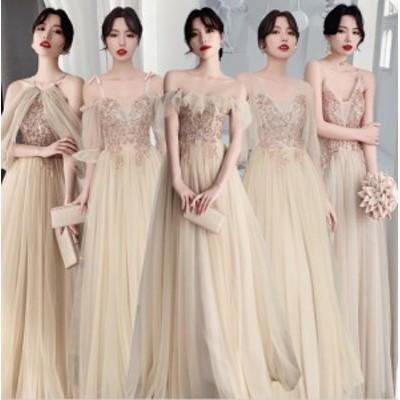 ワンピース ドレス ブライズメイド ドレス ウエディングドレス エレガント ロングドレス ピアノ 発表会 結婚式 二次会 パーティードレス