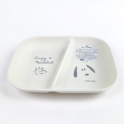 スヌーピー ウッドストック スクエアワンプレート フェイス柄 S SNOOPY キッチンプレート 皿 ホワイト S 日本製 (MCOR)