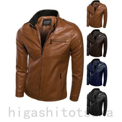 4色メンズ PUレザー ジャケット ファッション 人気革 ジャケット ライダーパーカーアウター シングル 秋冬