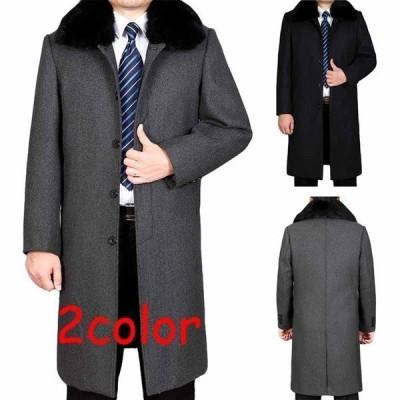 チェスターコート メンズ ウールコート ビジネスコート ロングコート 通勤コート ピーコート pコート アウター  紳士服 防寒着 裏起毛