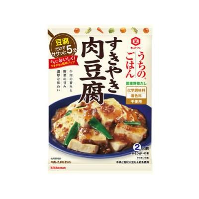 キッコーマン/うちのごはん すきやき肉豆腐 140g