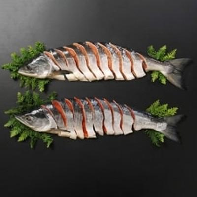 紅鮭・時鮭 食べ比べセット