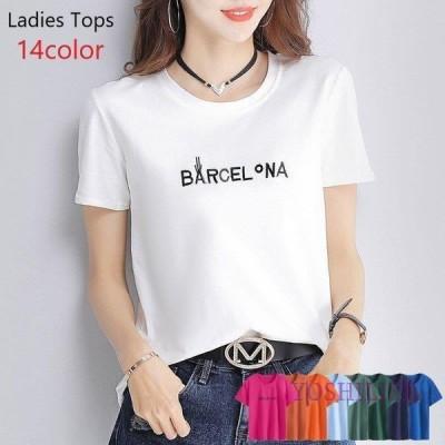 Tシャツ カットソー レディース 女性 トップス 半袖 丸首 ラウンドネック クルーネック フロントロゴ 刺繍 ホワイト ブラック シンプル カジュア