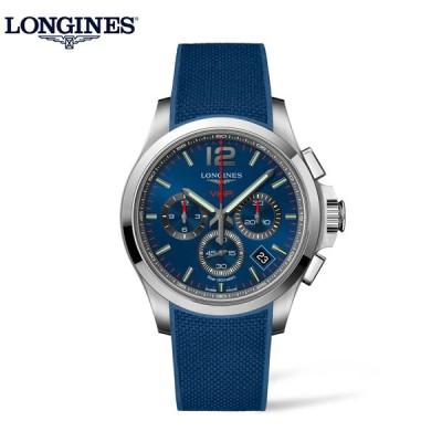 ロンジン コンクエスト VHP メンズ腕時計 L37174969 longines 正規品