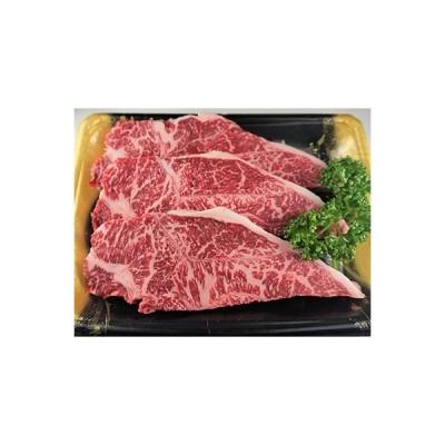 藤枝市 ふるさと納税 静岡牛「葵」サーロインステーキ 約200g×3枚