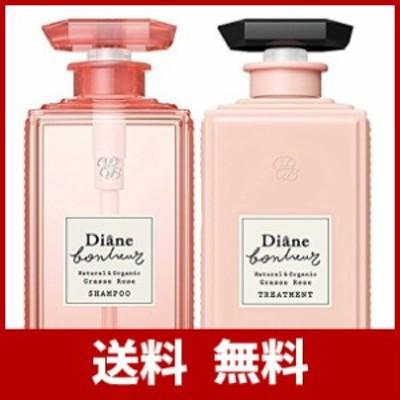 ダイアン ボヌール ダメージリペア シャンプー & トリートメント セット 洗い流すタイプ グラースローズの香り 500ml×2