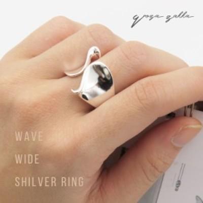 ウェーブワイドリング シルバー ねじり 波 太め レディース 高級感 指輪 サイズ調整可 フリーサイズ シンプル おしゃれ かわいい シンプ
