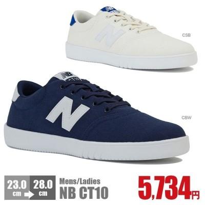 ニューバランス メンズ レディース スニーカー New Balance NB CT10 シューズ 靴 軽量 コートモデル ネイビー ホワイト