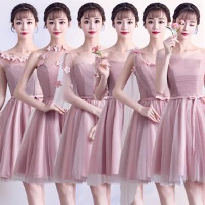 結婚式 パーティードレス ワンピース ファッション レディース 二次会 体型カバー aライン 同窓会 発表会 女子会 6タイプ ピンク色