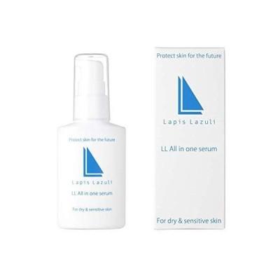 ラピスラズリ LLオールインワンセラム オールインワン美容液 セラミド シアバター 乾燥肌
