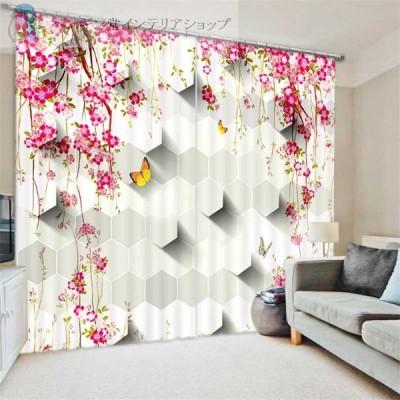 3D カーテン おしゃれ イラスト 立体 遮光 安い 花のラグジュアリーブラックアウトウィンドウリビングルームの女の子のベッドルーム