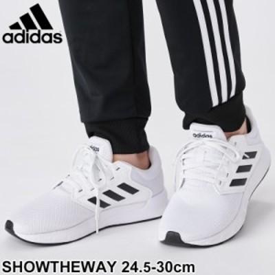 ランニングシューズ メンズ アディダス adidas SHOWTHEWAY M/ジョギング スポーツシューズ 男性用 スニーカー ホワイト系 LDC99 靴 くつ/