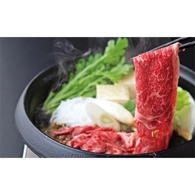 FY20-727 山形県産黒毛和牛すき焼食べ比べ(3種) 500g