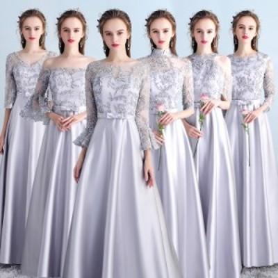 結婚式 ドレス パーティー ロングドレス 二次会ドレス ウェディングドレス お呼ばれドレス 卒業パーティー 成人式 同窓会hs170