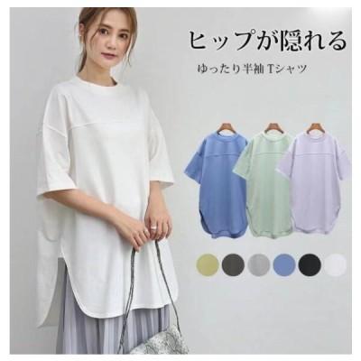 Tシャツ ブラウス レディース 半袖トップス 5分袖Tシャツ  クルーネックTシャツ 無地カジュアルTシャツ トップス ゆったり 夏フリーサイズ