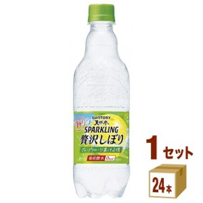 サントリー 天然水スパークリング 贅沢しぼり グレープフルーツ  500ml×24本×1ケース (24本) 飲料