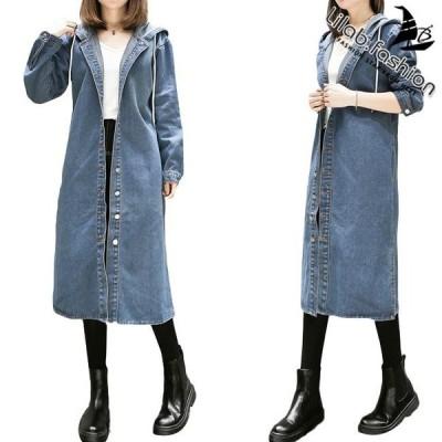 デニムコート レディース スプリングコート フード付き 大きいサイズ ロング丈 無地 春 人気おススメ 秋 長袖 薄手 ゆったり コーデ アウター おしゃれ 秋新着