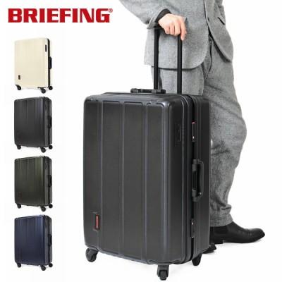 ブリーフィング スーツケース|100L 69cm 5.8kg BRF305219 H-100| ハード フレーム 静音 TSAロック搭載 [PO10]