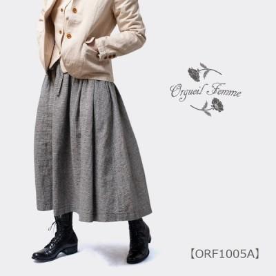 オルゲイユファム 通販 ORGUEIL Femme Cotton linen glen  ORF-1005A コットンリネンスカート  ステュディオダルチザン 通販