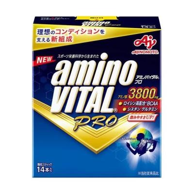 アミノバイタル プロ 61.6g(4.4g×14本)