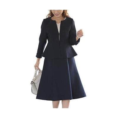 [アウニイ] セレモニースーツ レディース スカート ジャケット 着回し ワンピース セットアップ スーツ ハレの日 式服 母 就職 事務服 制服 ビ