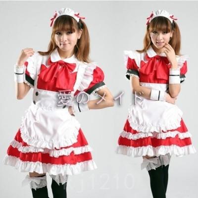 メイド服ショート丈仮装メイド服大人用コスチューム半袖コスプレ美少女ウェアイベントパーティー学園祭2色レッド