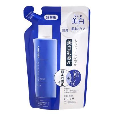 ちふれ化粧品 ちふれ 美白乳液VC詰替用 150mL