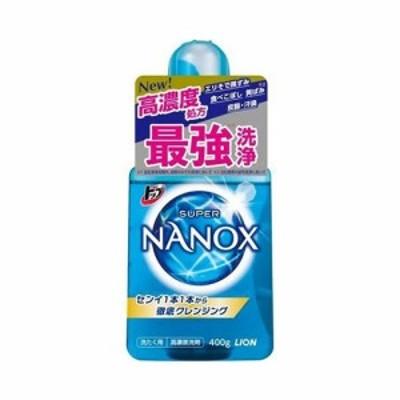 トップ スーパーナノックス 本体 400g 洗濯洗剤