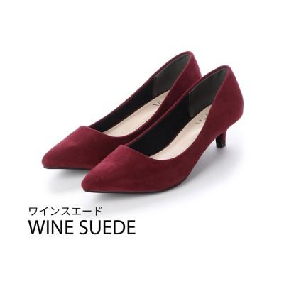 (Vivian/ヴィヴィアン)シンプルプレーンローヒールポインテッドトゥパンプス/レディース ワイン