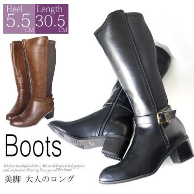ロング ブーツ 送無3590円 ヒール5.5cm ベルトデザイン(2Q1)YO-6143LB