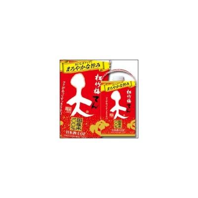 【送料無料】京都・宝酒造 松竹梅 天 紙パック4L×1ケース(全2本)