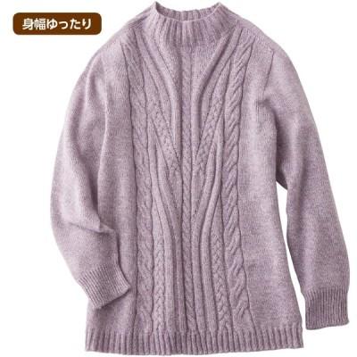 日本製 シニアファッション セーター レディース 秋冬 キレイなシルエット 縫い目なし