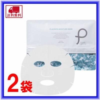 プリュ PLuS プラセンタ モイスチュアマスク 35枚入 2パック デイリータイプ  保湿 ハリ 引き締め 日本製 ルイール