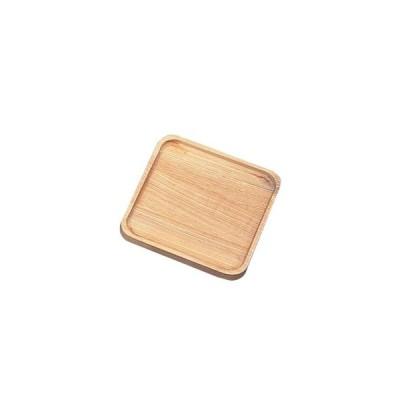 カスタートレー(ケヤキ材) NTC-15 150×150×H15mm <W・白木>