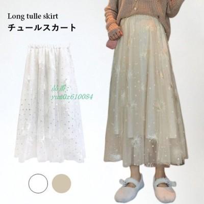 チュールスカート レディース ミモレスカート ロングスカート 刺繍 フレアスカート チュール ウエストゴム ハイウエスト 裏地付き