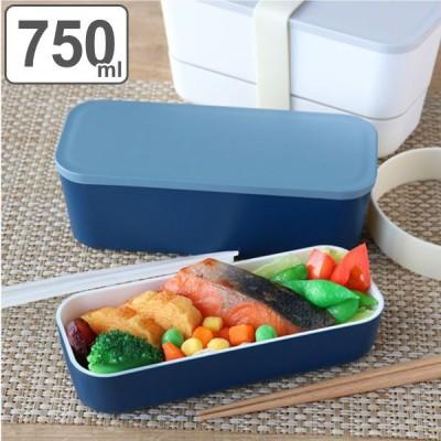 弁当箱 2段 600ml 抗菌 SUKITTO ランチボックス ( お弁当箱 弁当 抗菌加工 レンジ対応 食洗機対応 スキット )
