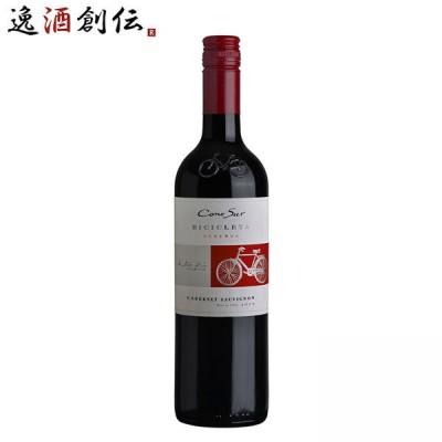赤ワイン コノスル ヴァラエタル カベルネ・ソーヴィニヨン 750ml wine(新旧画像切り替え中)
