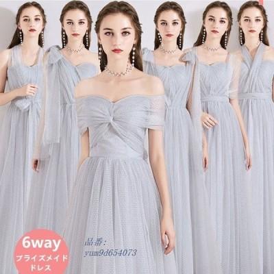 ブライズメイド 発表会 二次会ドレス グレー ロング お揃い ピアノ 30代 ワンピース 大人 ドレス 結婚式 エンパイア 20代 花嫁 フォーマル ロングドレス