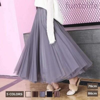全5色スカートプリーツスカートチュールスカートフォーマルビジネスオフィスハイウエスト着痩せ通勤花嫁旅行きれいめゆったりレディース