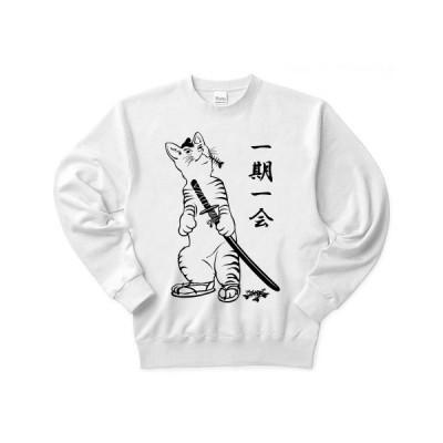 「一期一会」虎猫侍 トレーナー(ホワイト)