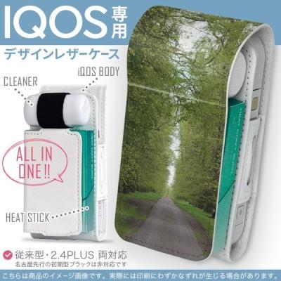 iQOS アイコス 専用 レザーケース 従来型 / 新型 2.4PLUS 両対応 「宅配便専用」 タバコ  カバー デザイン 写真 森 植物 006601